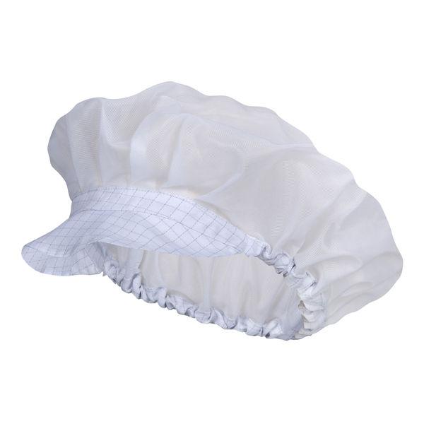 čepice s kšiltem do čistých prostor AL931101