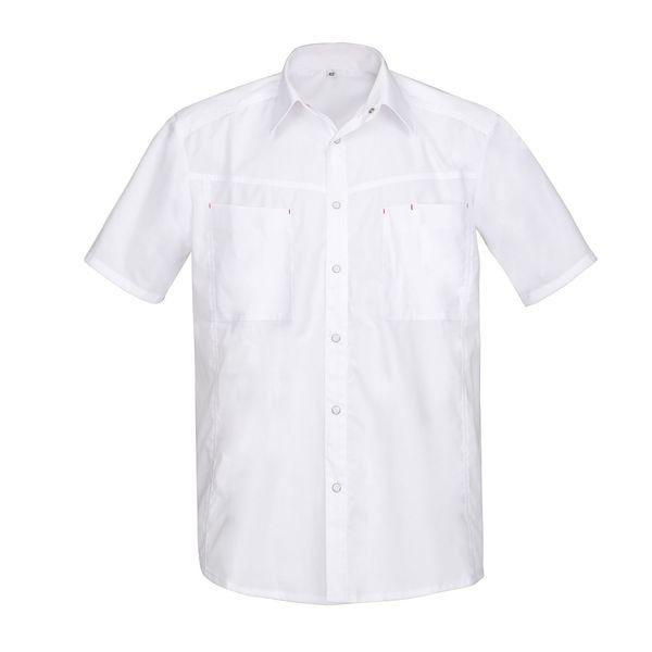 Lékařská košile pánská DRACO